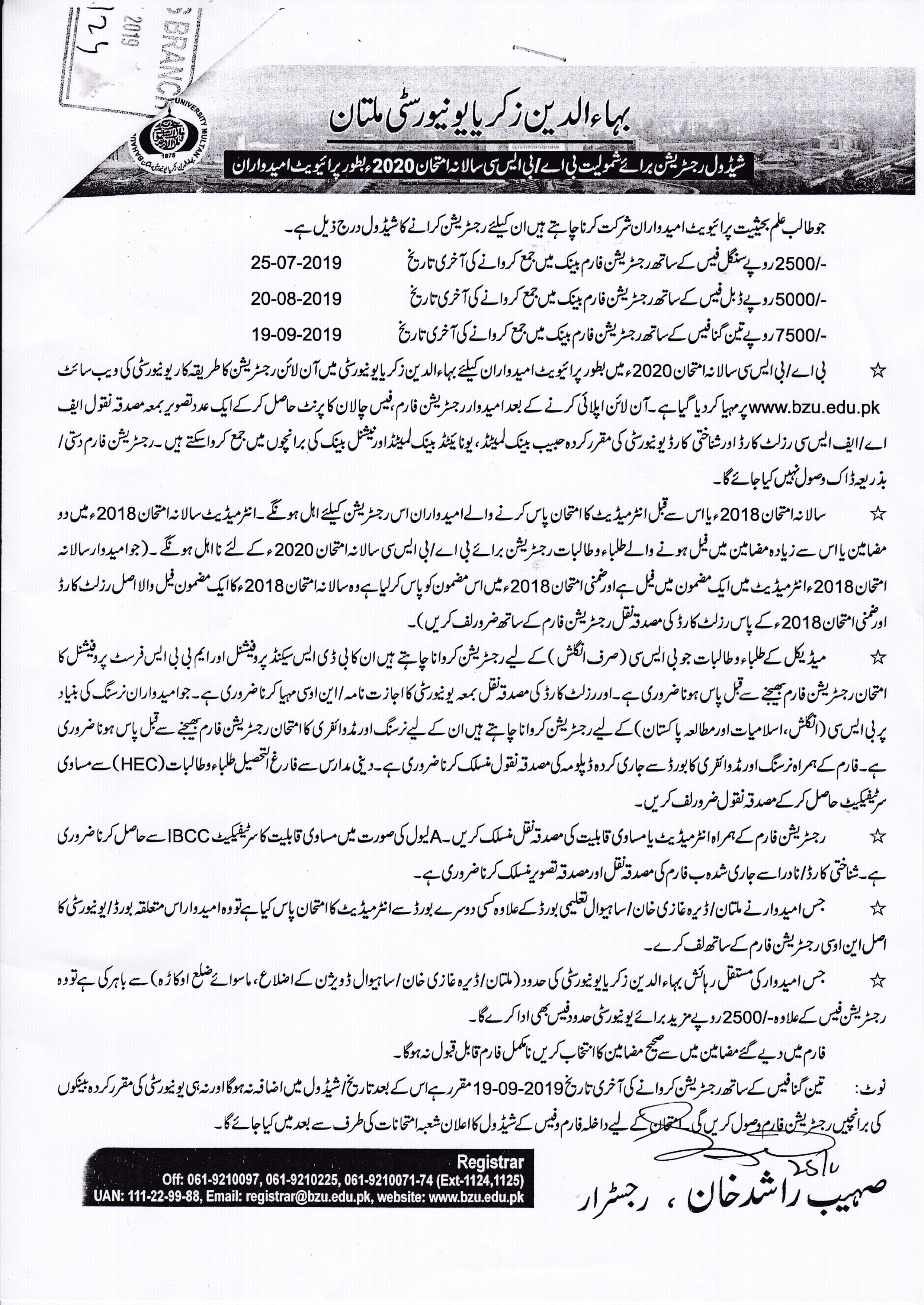 039 Job Application Form To Print on
