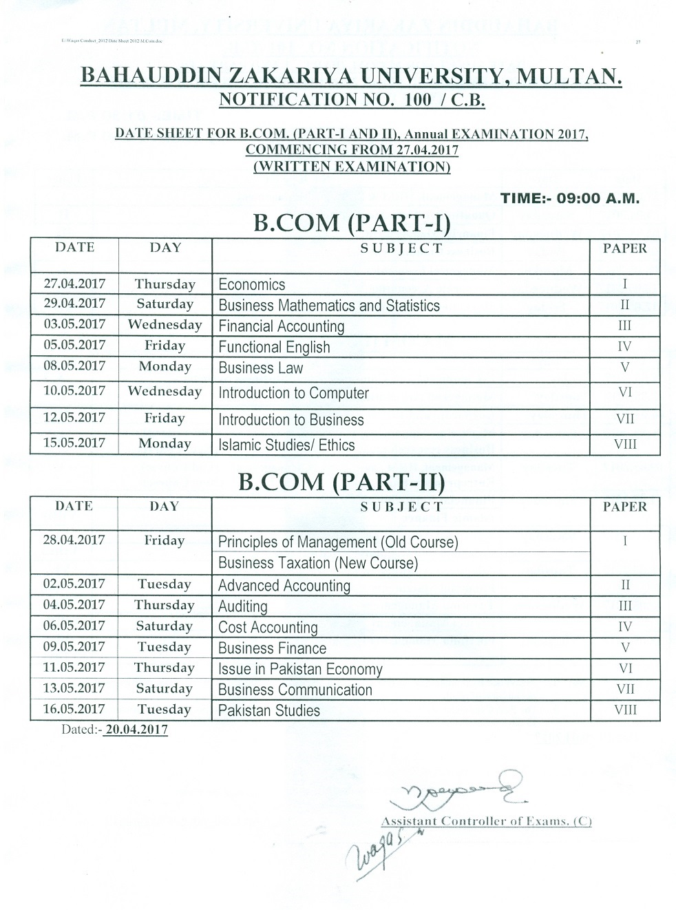 Examination exam schedule in 2017 10