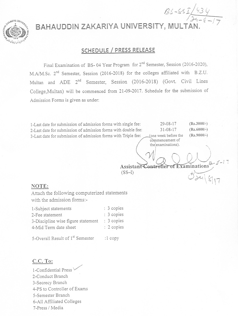 BS-04 Years and ADE Exam Schedule / Press Release - News and