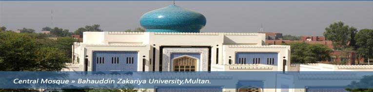 http://www.bzu.edu.pk/images/banner12.jpg
