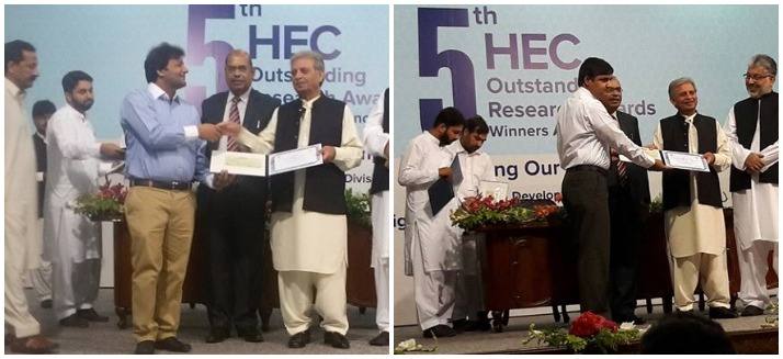 Prof. Dr. Masood Ul Hassan & Prof. Dr.Najam ul Haq Receiving Best Research Paper Award at HEC Islamabad